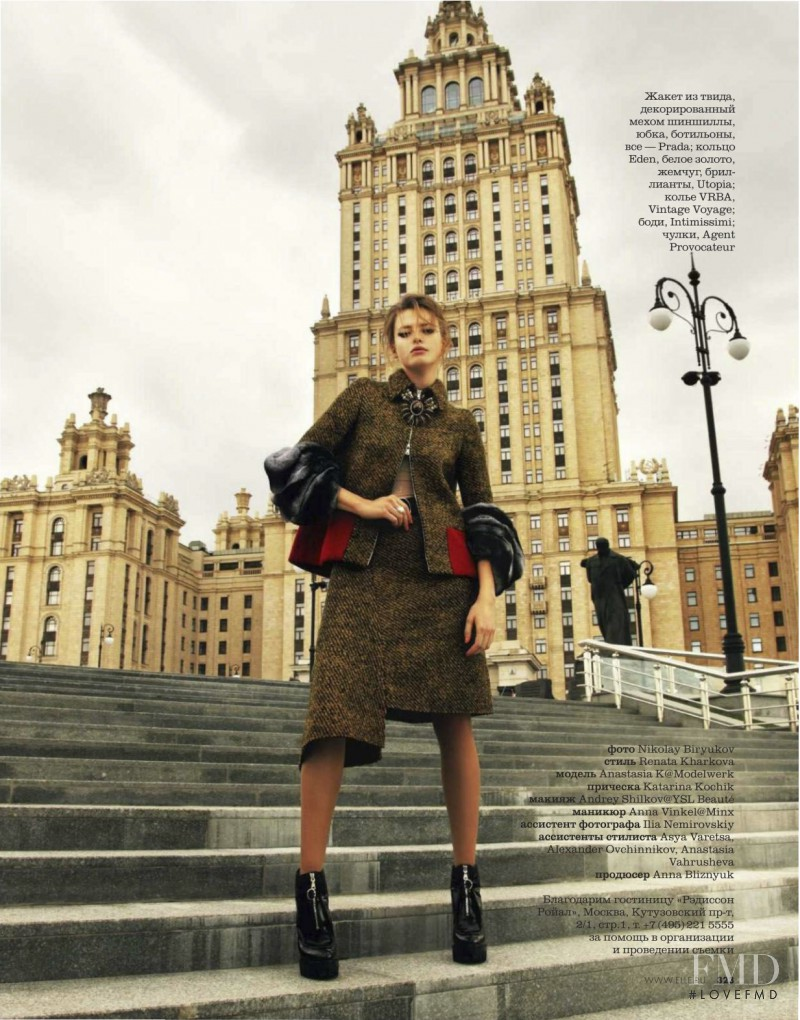 Anastasia Kuznetsova featured in Red Moscow, November 2013