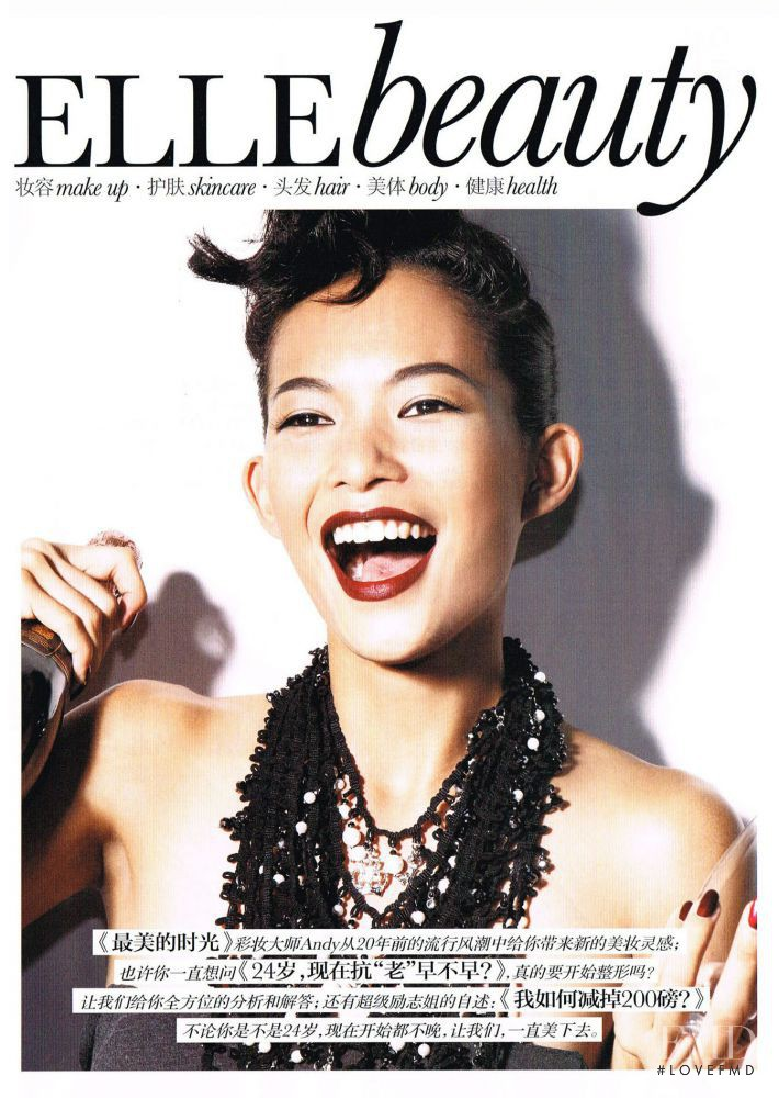 Karmay Ngai featured in Hey, Girl!, October 2012