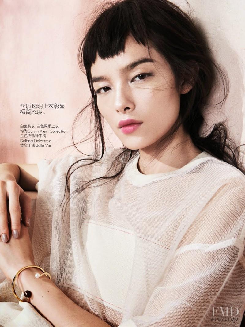 Fei Fei Sun featured in Modern Romance, May 2014