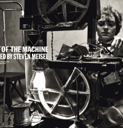 The Heart Of The Machine