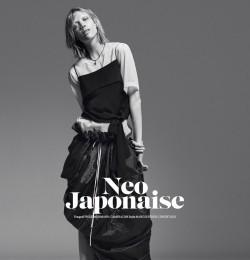 Neo Japonaise
