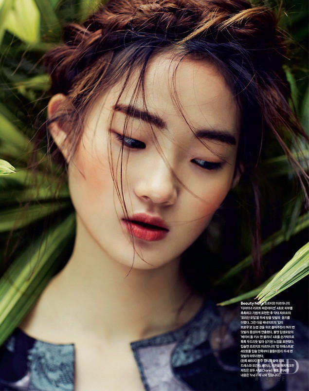 Hyun Ji Shin featured in Tropical Paradise, June 2014