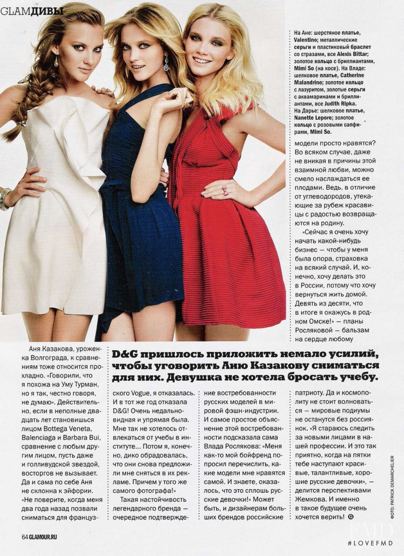 Vlada Roslyakova featured in Russian GO, September 2010