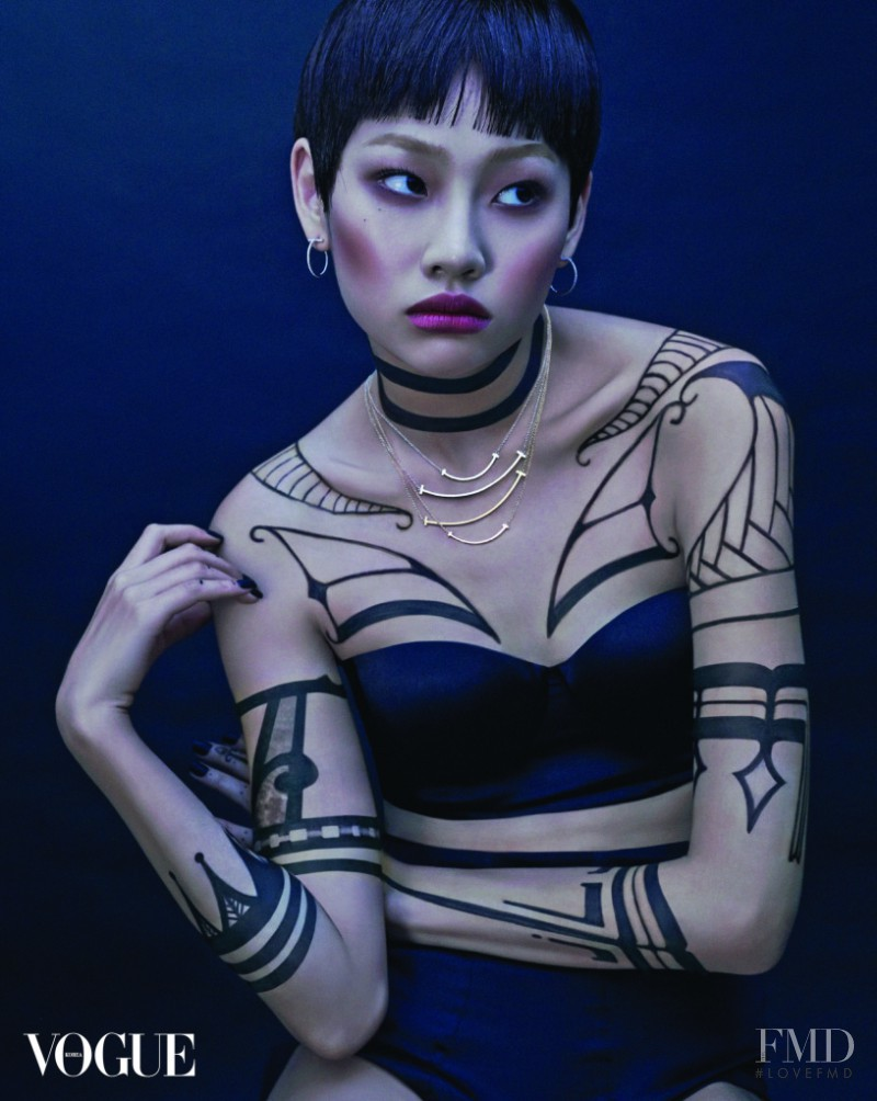 HoYeon Jung featured in JEwel TATTOO, October 2015