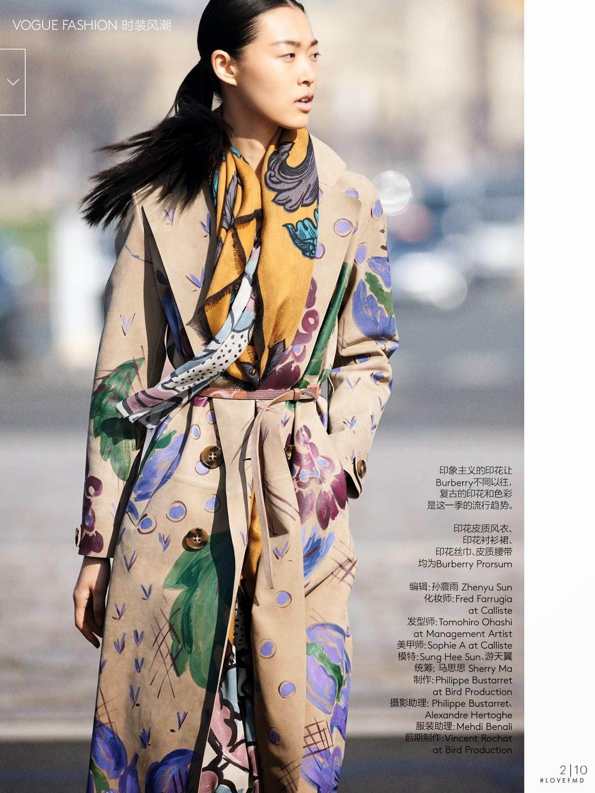 Download fashion star 2