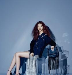 Bae Yoon Young