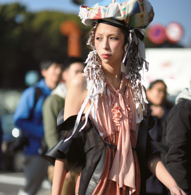 Time Traveller In Tokyo