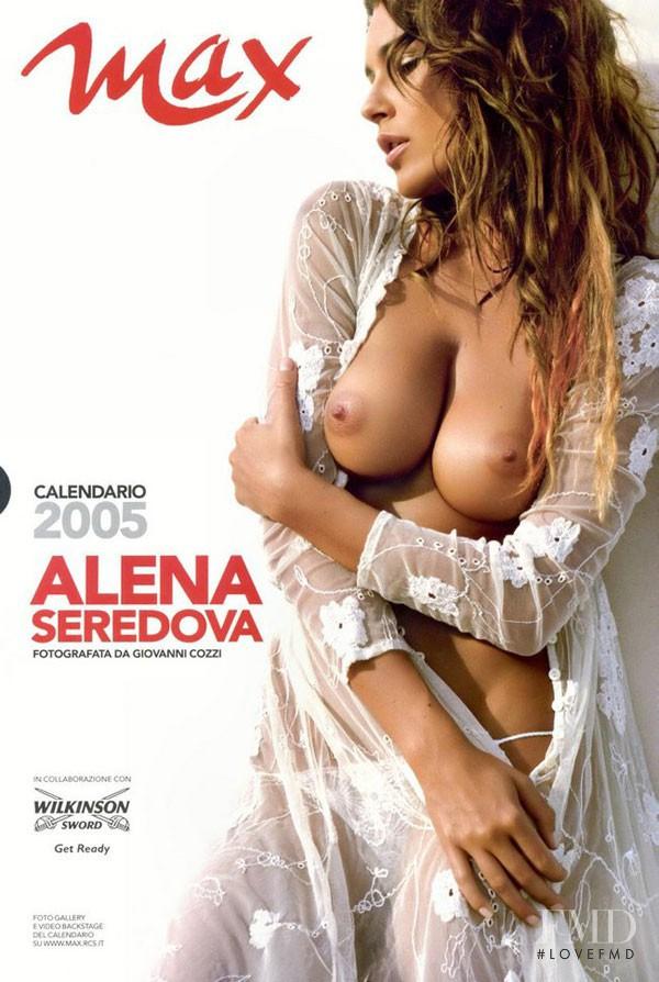 alena-sozinova-golaya