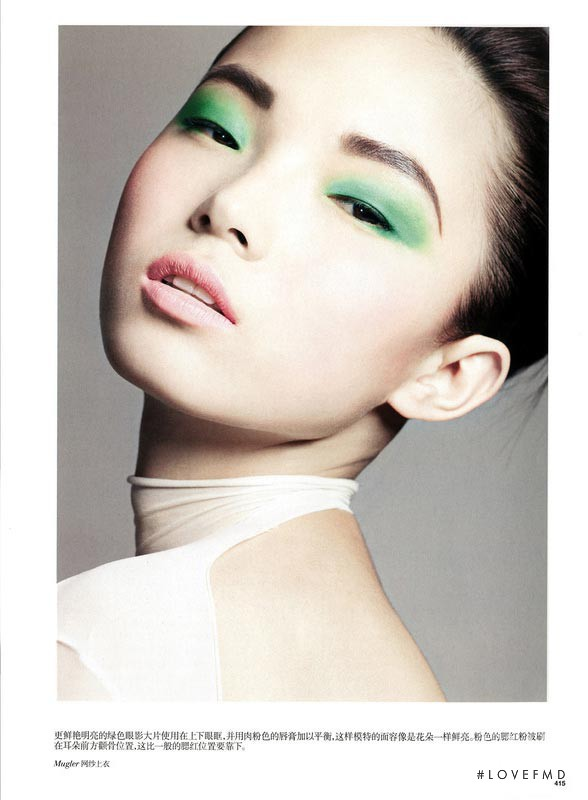 Xiao Wen Ju featured in White Swan, September 2011