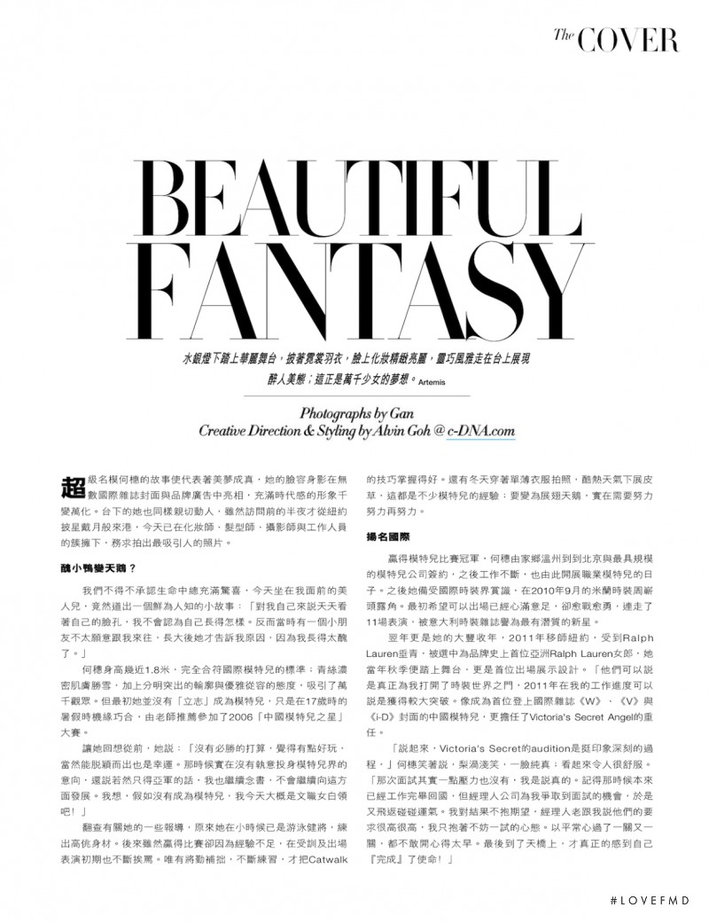 Beautiful Fantasy, May 2013