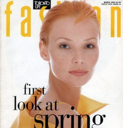 March 1996