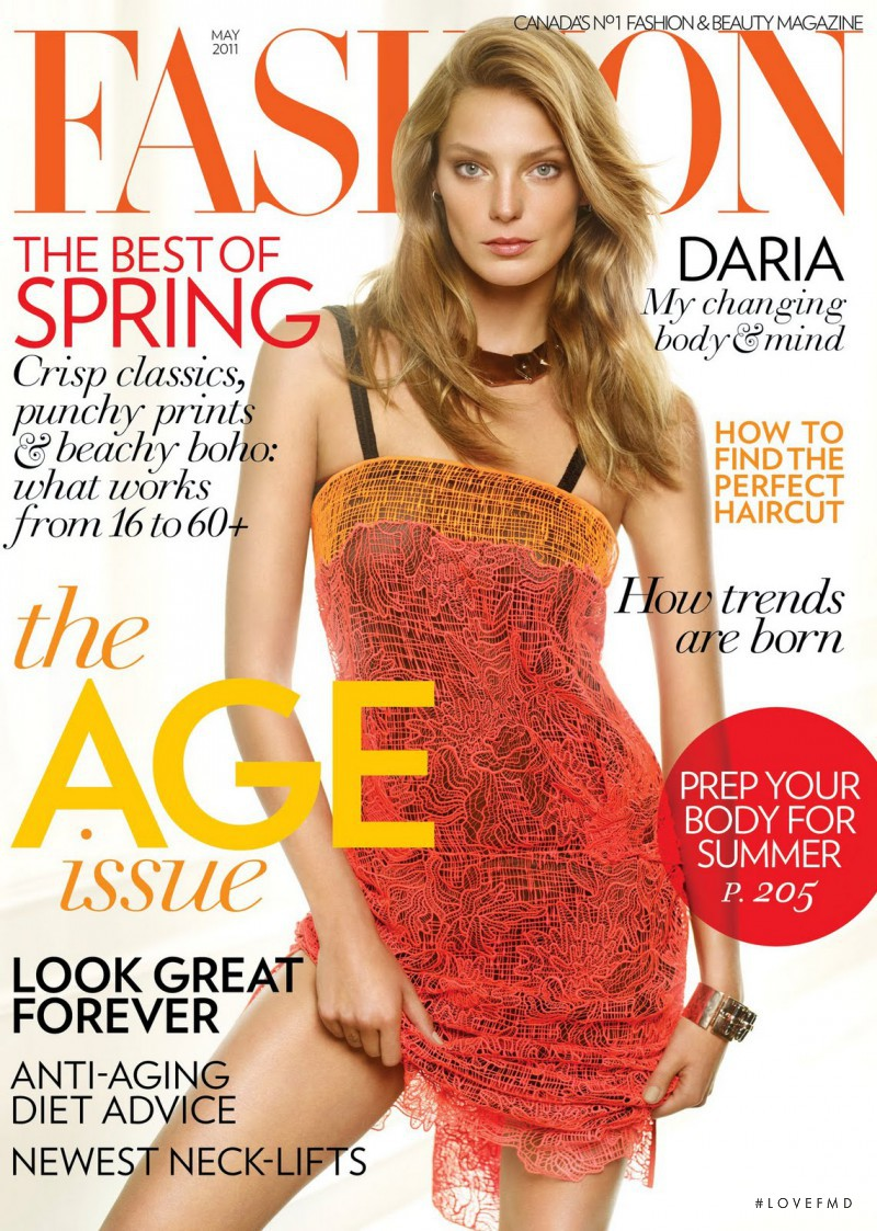 What is the best fashion magazine 17