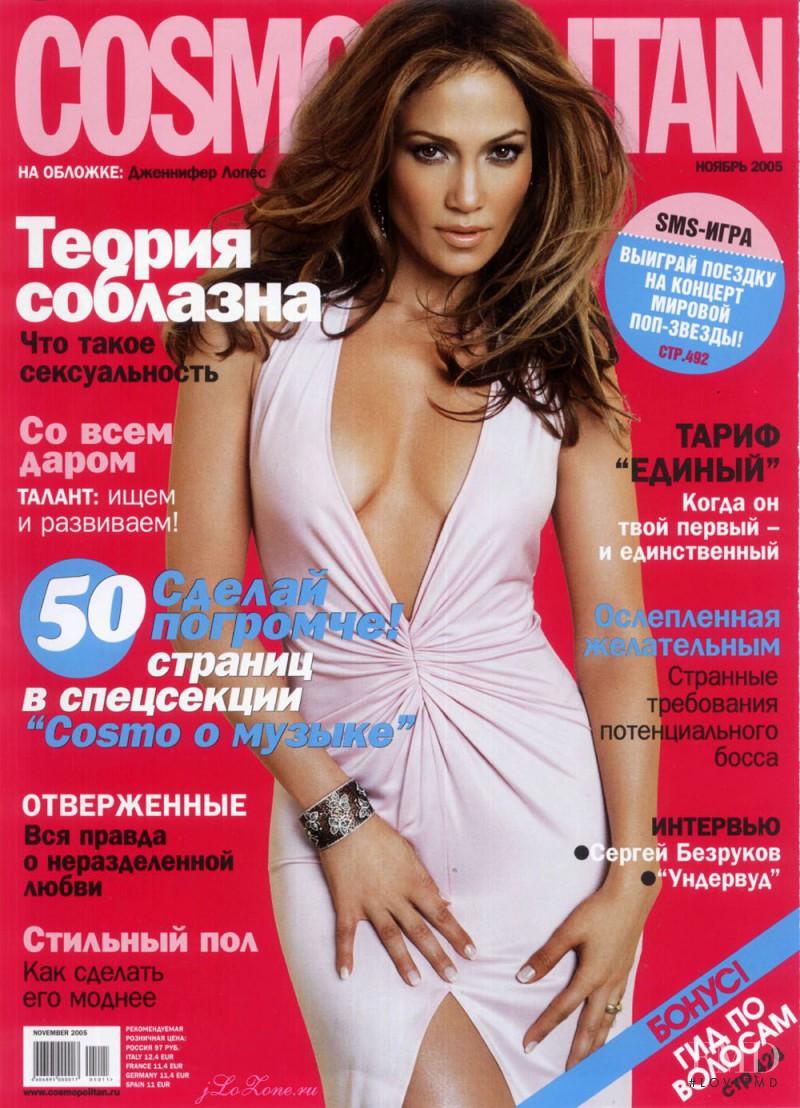 Как сделать как на обложке журнала