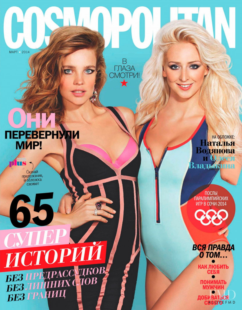 Natalia Vodianova featured on the Cosmopolitan Russia cover from March 2014