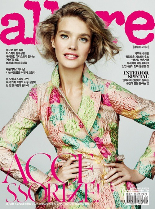 Natalia Vodianova featured on the Allure Korea cover from March 2013