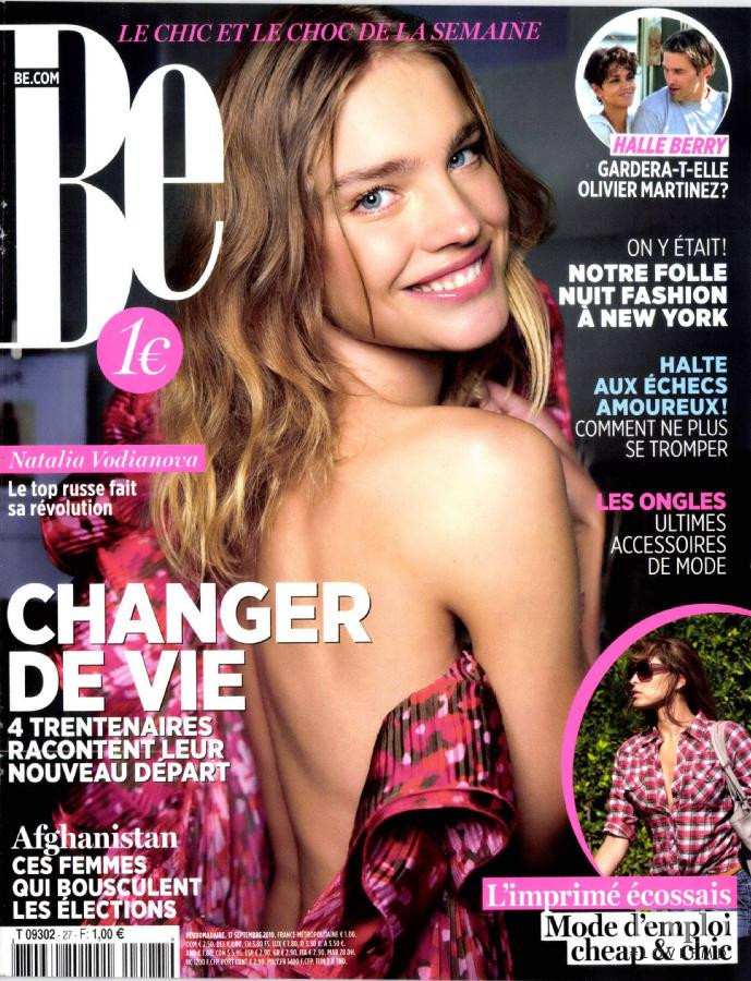 Natalia Vodianova featured on the Be cover from September 2010