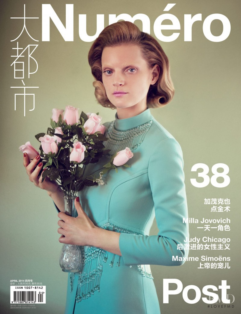 Guinevere van Seenus featured on the Numéro China cover from April 2014
