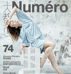 Num�ro China