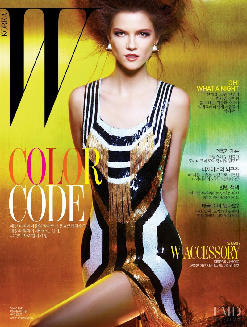 Kasia Struss featured on the W Korea cover from May 2012