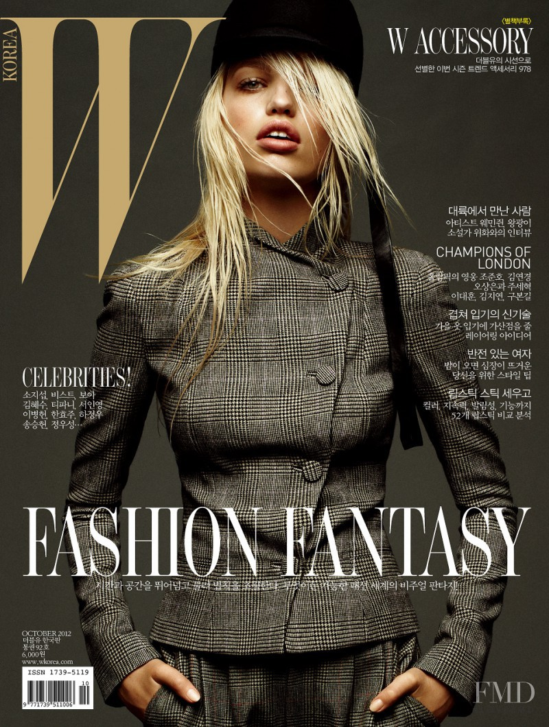 Daphne Groeneveld featured on the W Korea cover from October 2012