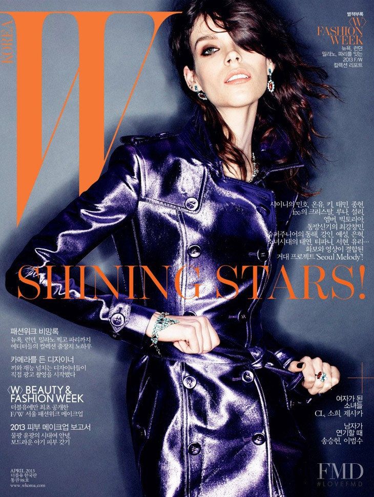 Meghan Collison featured on the W Korea cover from April 2013