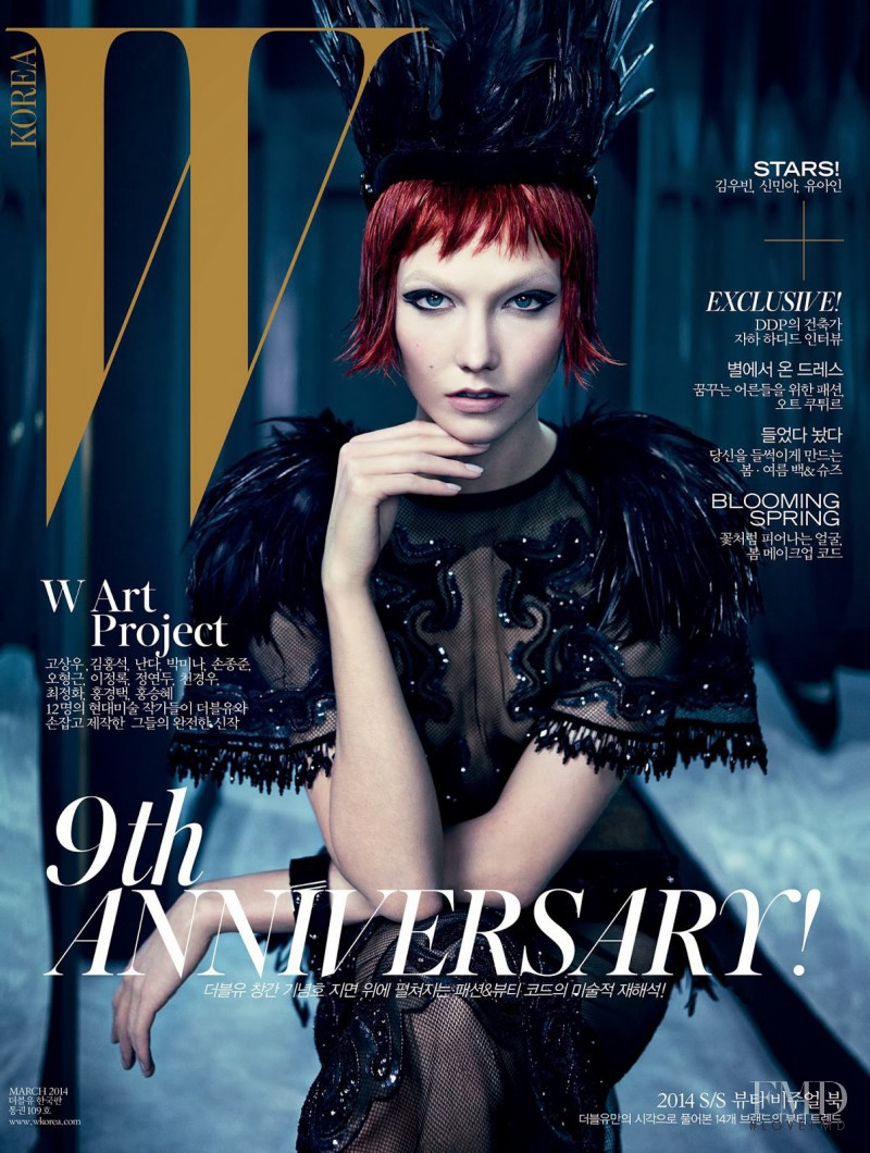 Karlie Kloss featured on the W Korea cover from March 2014