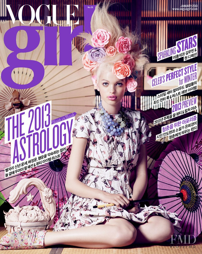 Daphne Groeneveld featured on the Vogue Girl Korea cover from January 2013