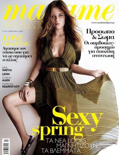 Madame Figaro Greece