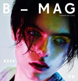 b Store Magazine