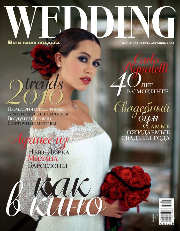 Cover of wedding magazine russia september 2009 id7281 featured on the wedding magazine russia cover from september 2009 junglespirit Images