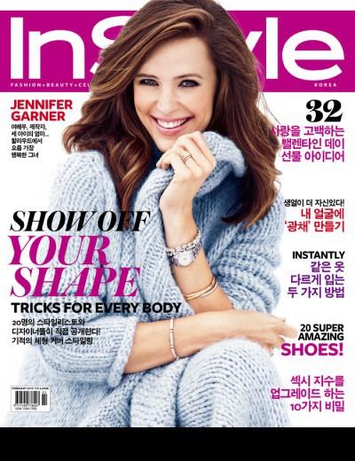 InStyle Korea