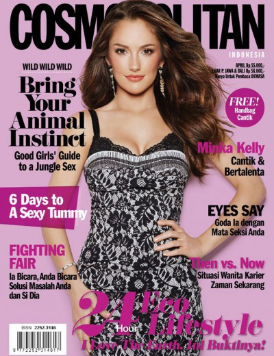 how to work for cosmopolitan magazine