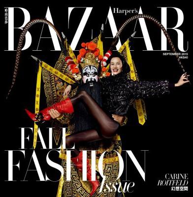Harper\'s Bazaar Hong Kong