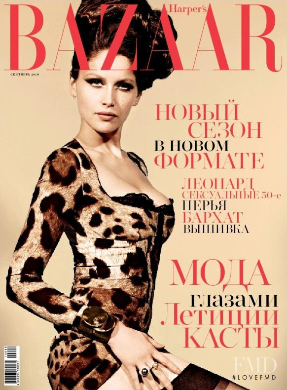 Laetitia Casta featured on the Harper\'s Bazaar Russia cover from September 2010