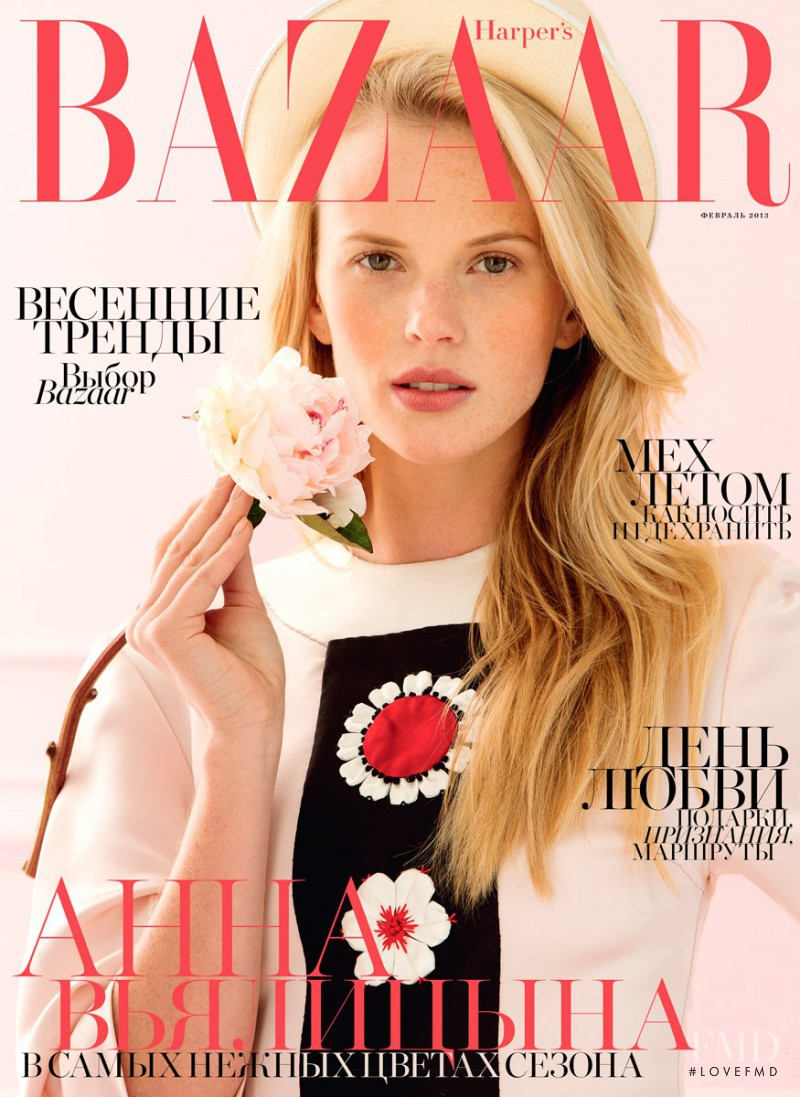 Anne Vyalitsyna featured on the Harper\'s Bazaar Russia cover from February 2013