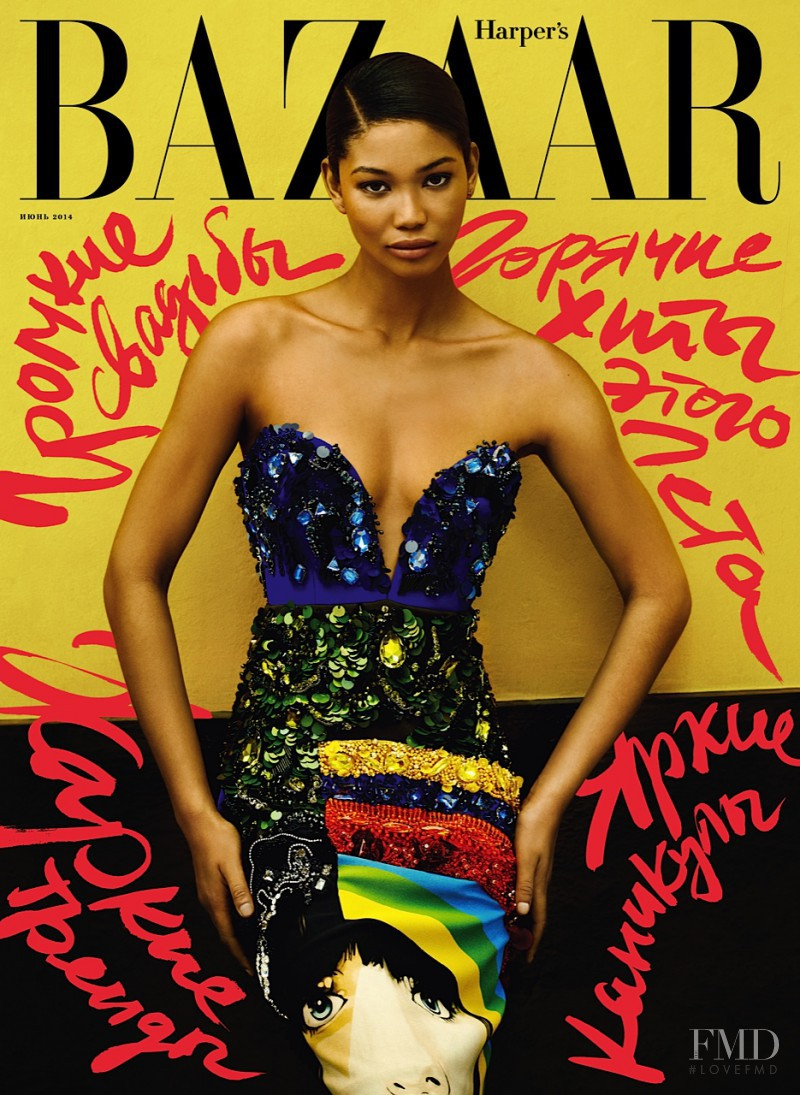 Chanel Iman featured on the Harper\'s Bazaar Russia cover from June 2014