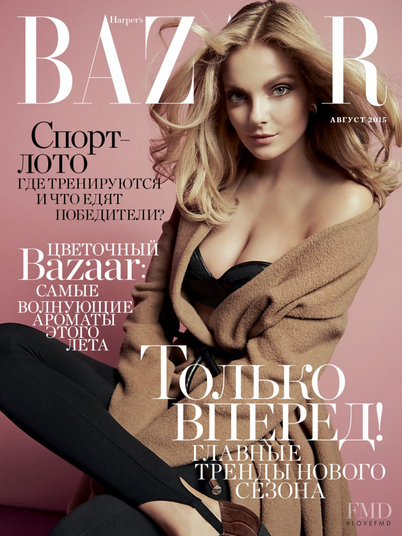 Eniko Mihalik featured on the Harper\'s Bazaar Russia cover from August 2015