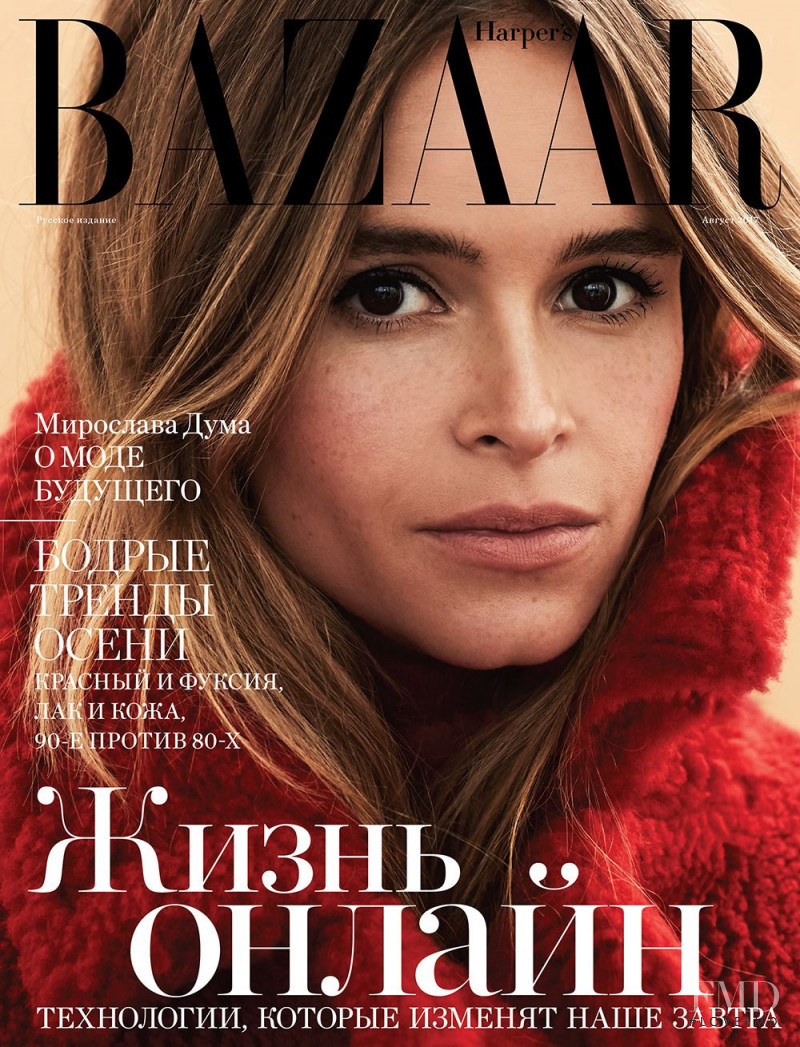 Miroslava Duma featured on the Harper\'s Bazaar Russia cover from August 2017