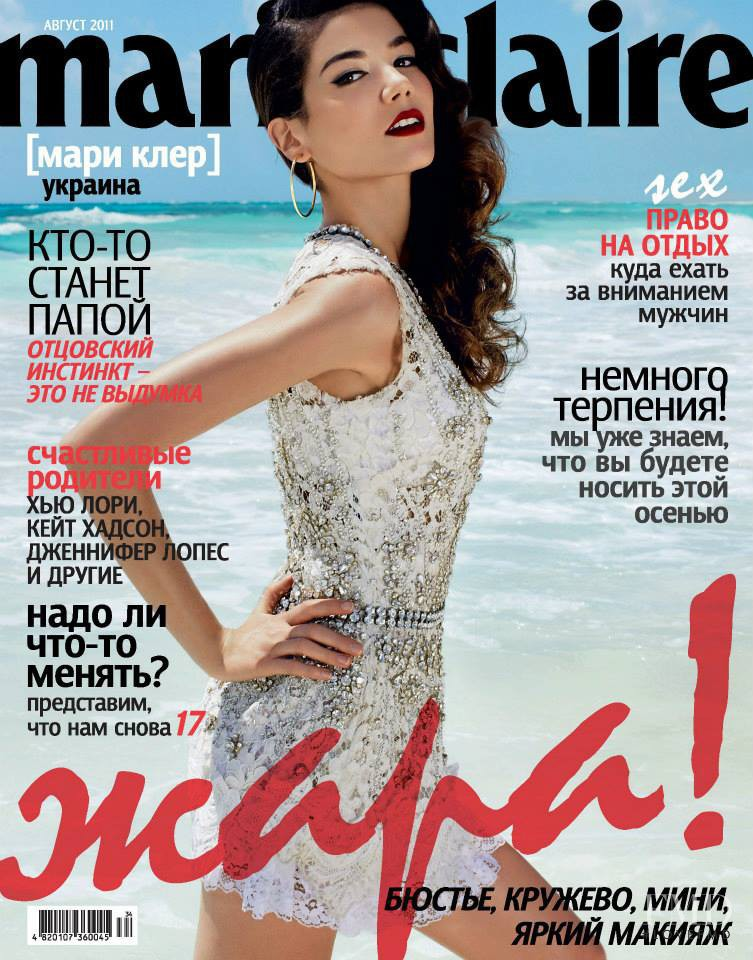 Marta Espa�ol featured on the Marie Claire Ukraine cover from August 2011