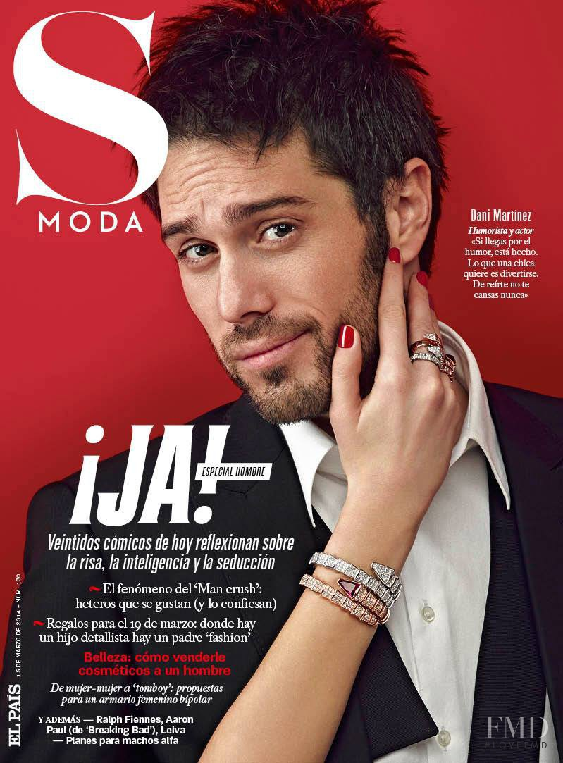 Dani Martínez featured on the S Moda cover from March 2014