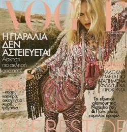 L\'Autre Magazine