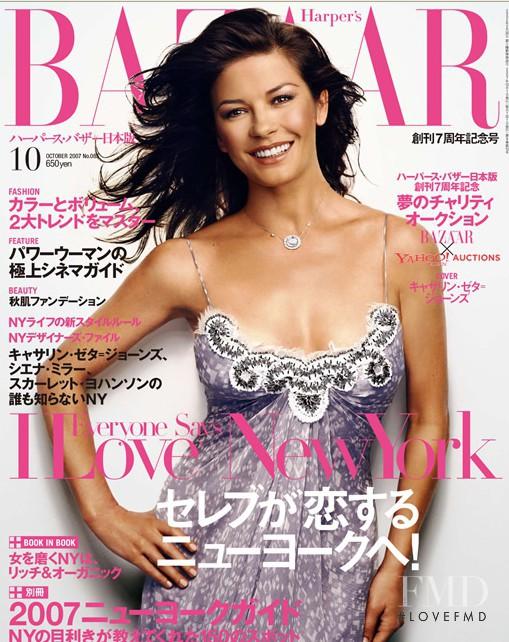 Catherine Zeta Jones featured on the Harper\'s Bazaar Japan cover from October 2007