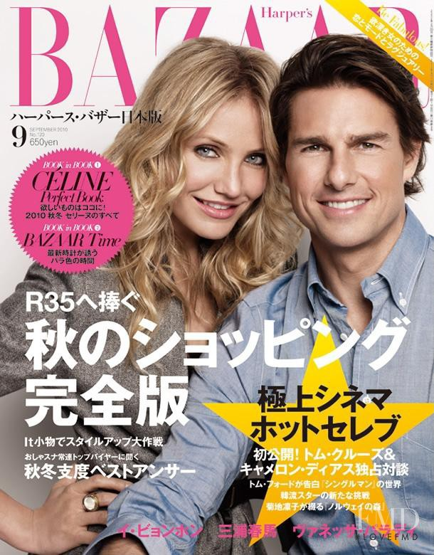 Cameron Diaz, Tom Cruise featured on the Harper\'s Bazaar Japan cover from September 2010