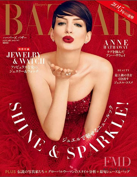 Anne Hathaway featured on the Harper\'s Bazaar Japan cover from December 2014