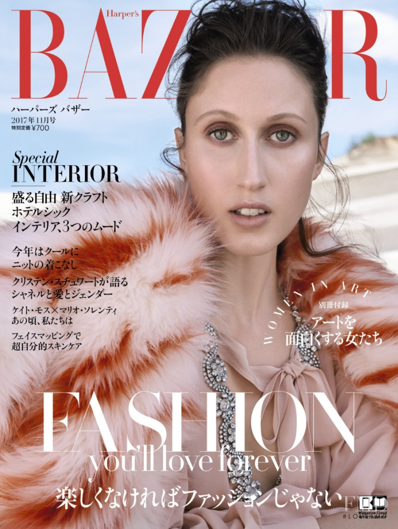 Anna Cleveland featured on the Harper\'s Bazaar Japan cover from November 2017