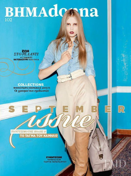 featured on the BHMAdonna cover from September 2010