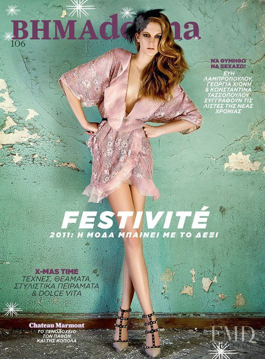 Rosanna Georgiou featured on the BHMAdonna cover from January 2011