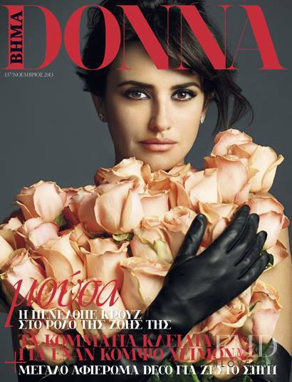 Penélope Cruz featured on the BHMAdonna cover from November 2013