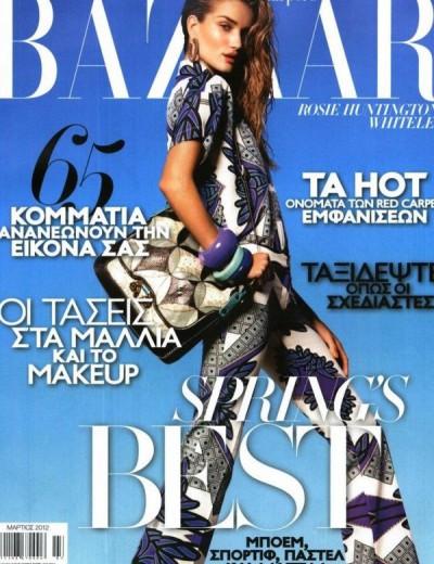 Harper\'s Bazaar Greece