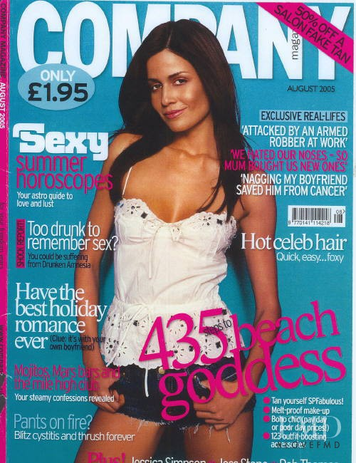 Camila Balbi featured on the Cosmopolitan UK cover from August 2005